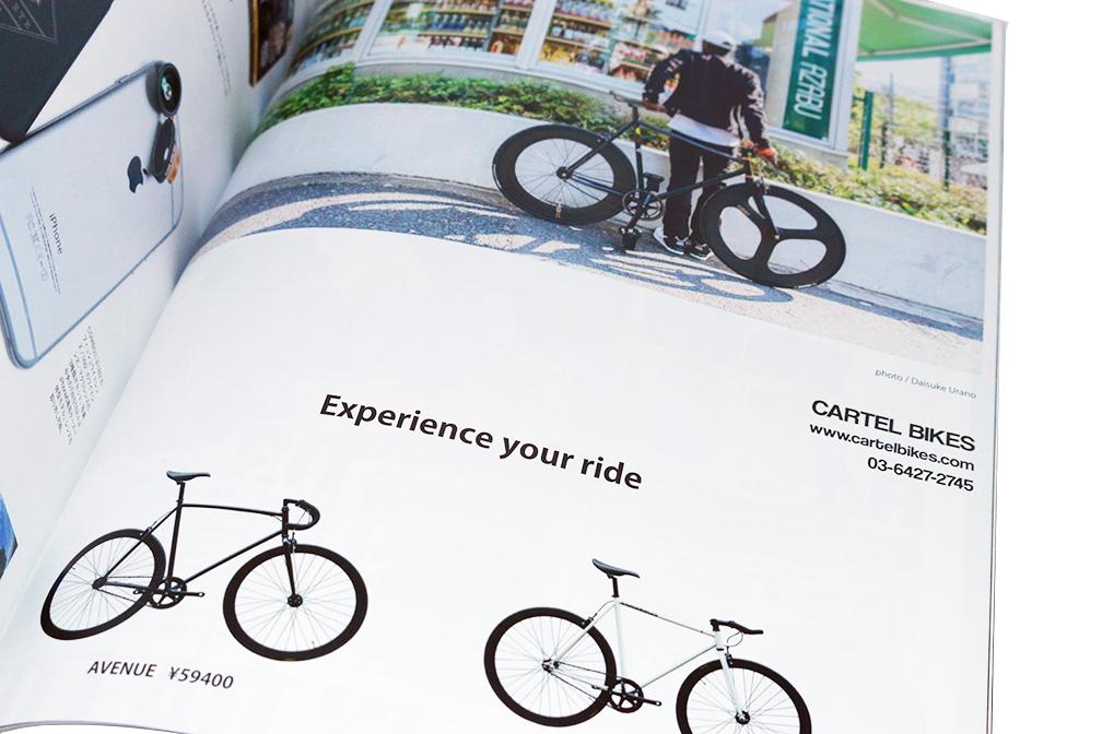 cartel bike loop19