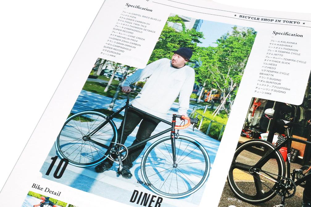 cartel bike ollie
