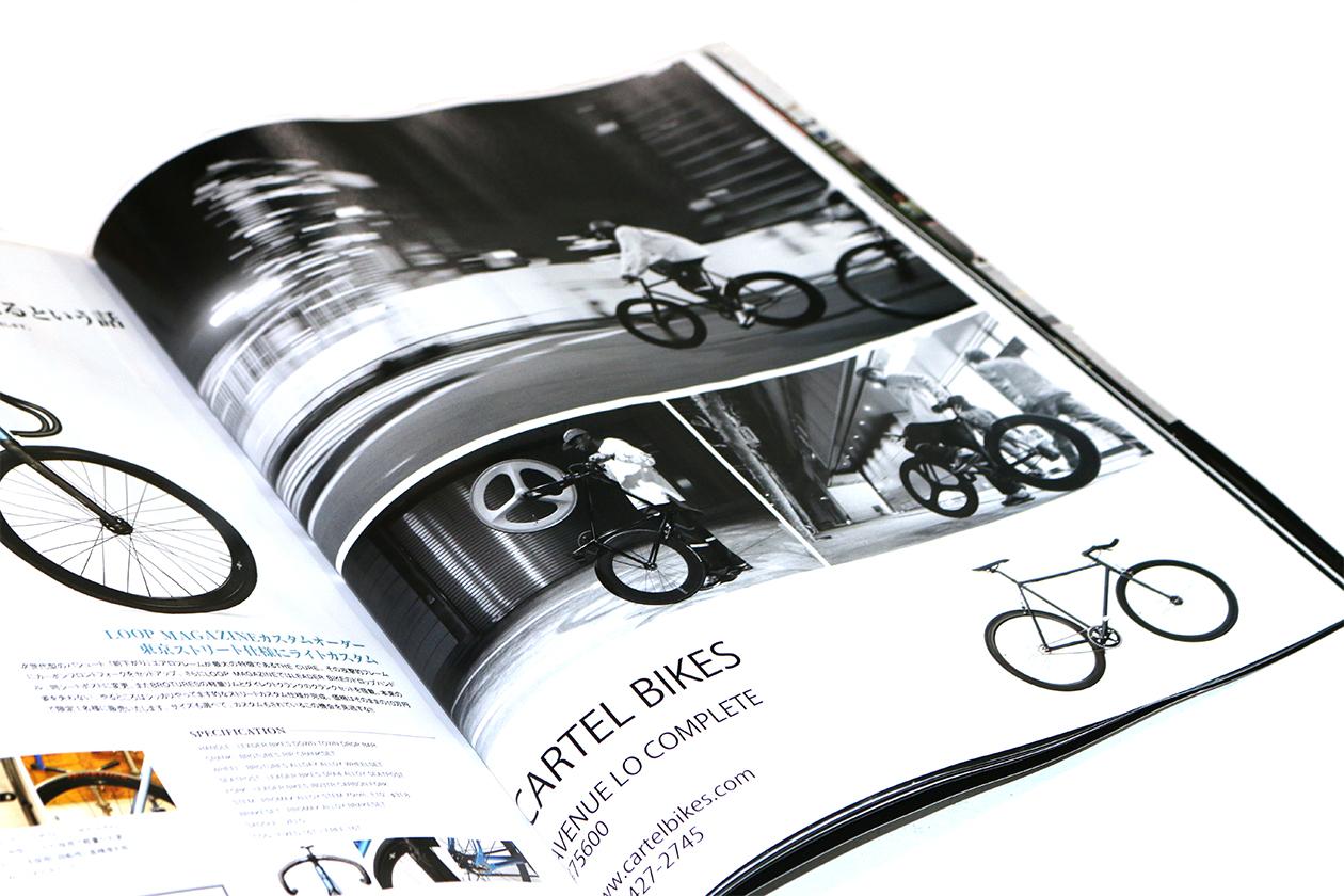 cartel bike loop