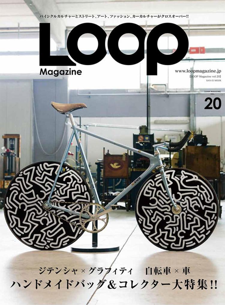 loop20